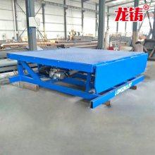 厂家直销6吨固定式月台登车桥 电动液压升降装卸平台 液压简易货梯