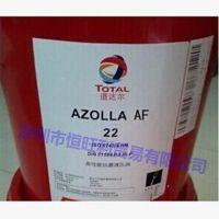 包邮 道达尔22#号无灰抗磨液压油 AZOLLA AF 22 工业润滑油 特价
