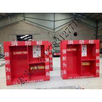 深圳居民小区 物流仓储消防设备存放柜13783127718