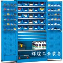 深圳 辉煌HH-245 重型工具柜 加厚铁皮工具箱 车间整理柜