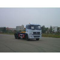 东风天龙拉臂式垃圾车/车厢可卸式垃圾车13886882448