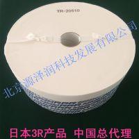 日本3R精密滤芯 润滑油 液压油 冷却液 滤水RRR滤芯 E300