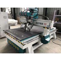 贵州 板式家具开料机,双工序开料机价格 济南数控开料机厂家