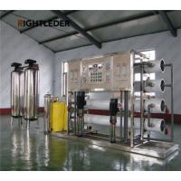 小区供水用反渗透直饮水设备