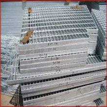 插接踏步板 异形踏步板 钢格栅生产厂家