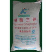 食品级七水磷酸三钾