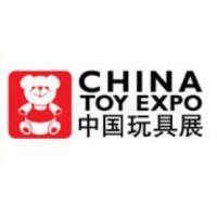 2018上海玩具展,2018上海玩具及幼教用品展