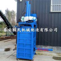 泰安联民供应 易拉罐废铁桶压块机 废纸箱塑料袋液压打包机