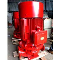 江洋3KW多级消防泵价格XBD12/0.56-(I)25*10立式消防泵厂家