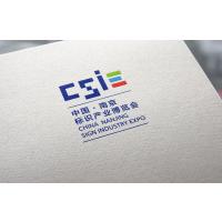 2018中国·南京首届标识产业博览会暨中国城市品牌与环境标识设计峰会