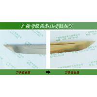 Q/YS.900 贻顺牌铬镀层化学仿金水提高美观性 常温仿金化学镀工艺剂