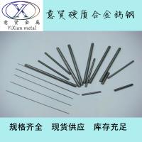 台湾春保耐磨耗工具用KG1 钨钢板 乌钢棒 硬质合金长条 圆环 单孔钨钢