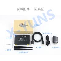 鑫源视电脑专用无线投屏器教育教学演示兼容平板、笔记本、台式机