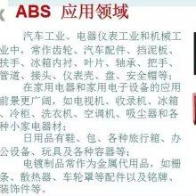 ABS-0215A吉林石化苯乙烯共聚物0215A