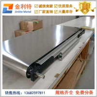现货供应1060铝卷 环保深拉伸铝卷性能