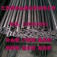 无锡江阴现货供应CrWMn合金工具钢