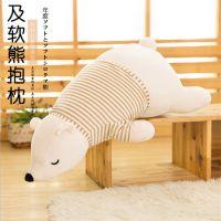 羽绒棉公仔毛绒玩具生产厂家 专业设计北极熊可来图打样 OEM加工定制LOGO