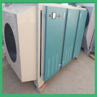厂家直销 除尘环保 光氧催化废气净化器 除臭成套处理设备