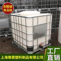 嘉定1000L塑料方桶|大口径塑料吨桶厂家