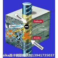 西卡Sika Ferrogard 903复合氨基醇阻锈剂电话13390165511