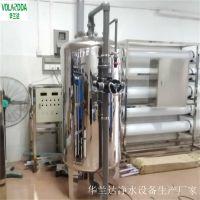华兰达供应10T处理量优质预处理机械过滤器活性炭过滤罐