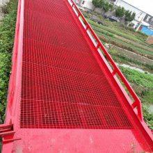 高度调节板 鑫力厂家加工定制各种移动式登车桥