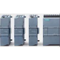 西门子EM222CN 数字量输出模块8输出24V DC