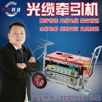 广西哪里有卖光缆牵引机的 新款光缆牵引机图片 光缆拉缆机厂家
