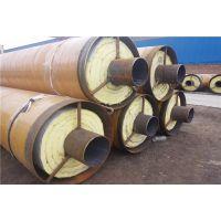 鑫方略DN500钢套钢直埋式保温管Q235