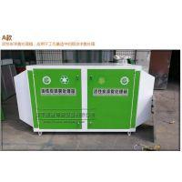环保设备-活性炭环保箱 活性炭吸附设备 厂家直销