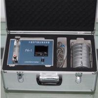 黑河FA-1六级筛孔撞击式空气微生物采样器FA-1空气微生物采样器安全可靠