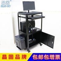 晶固JG98G-1投影机移动工作台显示器电脑推车 放主机推车带轮子