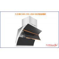 九尔美-JEM-082抽吸油烟机侧吸式家用排烟机 体感触摸开关