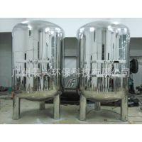 厂家直销 餐具清洗废水处理设备 厨余垃圾清洗废水处理设备 可来电订购