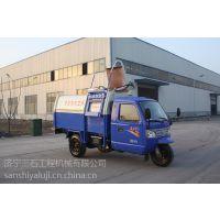 挂桶垃圾车提升机厂家济宁三石4方三轮垃圾车配置齐全操作简便
