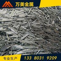 304/316/不锈钢管/焊管/卫生管/抛光管/工业管/镜面管/方管/矩形