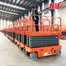 工厂直销移动式液压升降平台 12米电瓶升降自行走式液压升降机--龙铸机械