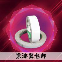 天津百特提供 水胶 双面胶带 规格可定制