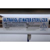 山东雨水收集处理紫外线消毒器型号大全