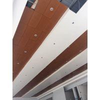 全国广汽讴歌展厅跌级木纹铝板_亚光白铝单板厂家排名