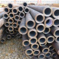 江苏南京20#冷拔无缝钢管现货规格全 159*4.5无缝钢管可批发《18851127899》