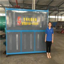 鲁贯通专业生产0.5吨电磁蒸汽发生器