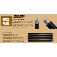 征帆纯铝芯架空绝缘导线JKLYJ-240-10KV 大征专业生产销售