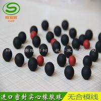 台湾o型密封圈,上海橡胶圈,深圳橡胶球,北京氟橡胶o型圈,香港塑料球,佛山塑胶球