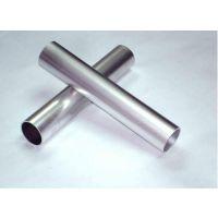 小口径铝管 LY12小口径铝管
