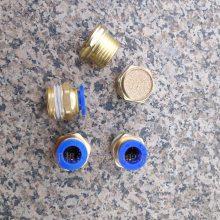 搅拌站气动元件快速接头 气缸气管接头弯接头三通四通 电磁阀消声器