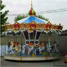 河南三星游乐设备厂家经典15年产销儿童游乐设备转马-24人批发加盟