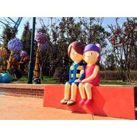 城市景观游乐场动漫小品雕塑摆件东莞雕塑设计定制玻璃钢铸铜价格批发