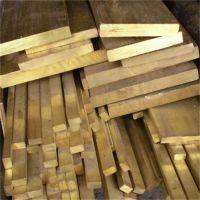 【H59黄铜厚板】上海耐腐蚀黄铜板规格全