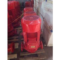 立式消防泵高品质低价位XBD8/40-80L-HY恒压切线泵 消火栓泵
